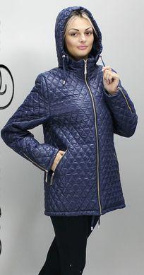 0851a1fb963 Темно-синяя женская куртка Джина - купить недорого — Donna Bella ...